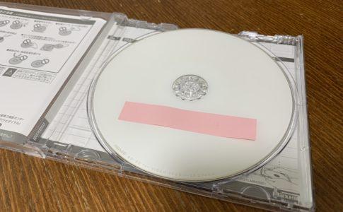 DVDプレーヤーに貼った付箋