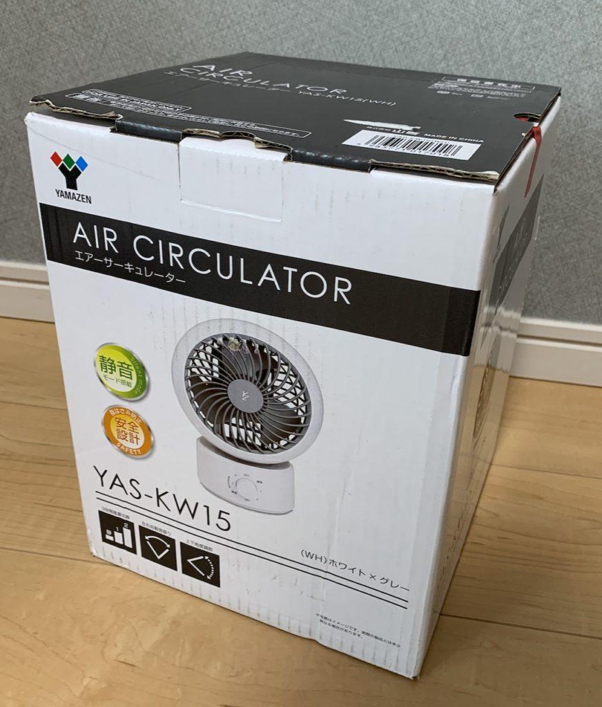 circulator2